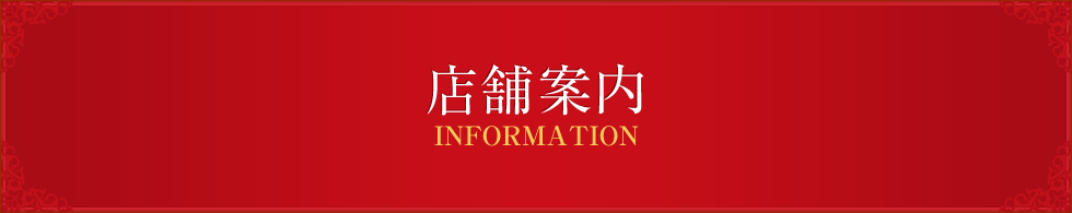 information_03